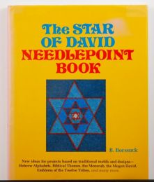 The Star of David Needlepoint Book by B. Bossuck